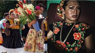 Тайните общества на третия пол в Мексико