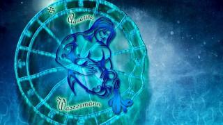 Новолуние във Водолей идва с бурни страсти и щастливи емоции