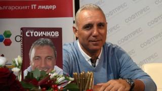 Христо Стоичков на 53: Легендите не остаряват