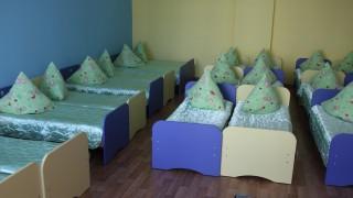 Яслите и детските градини у нас без спални!