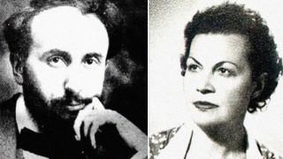 Елисавета Багряна и Боян Пенев: Една свята и грешна любов