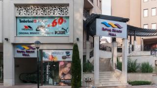 Горещо шопинг лято в Слънчев бряг обещава Роял Бийч Мол