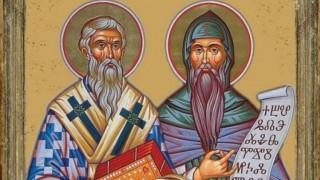 Вижте кои хубави български имена празнуват днес!
