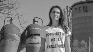 Илияна Лазарова от сериала