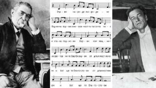 """Интригуващата история за раждането на химна """"Върви, народе възродени"""""""