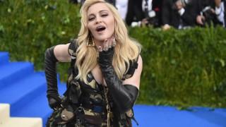 Добре дошли в дома на Мадона