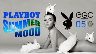 Зайци под липите: Playboy в Стара Загора