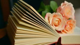 Премести си погледа... и се гмурни в света на книгите. За да светиш със собствена светлина!