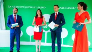 Емо Чолаков обеща само хубаво време за почистването на България