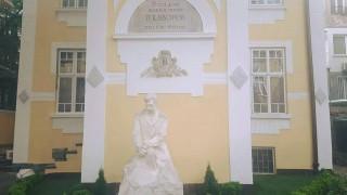 Продават отново къщата на Яворов