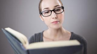 10 книги, с които да блеснете в компания