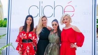 Романтиката не е Cliché или защо жените продължават да обичат красивите дрехи