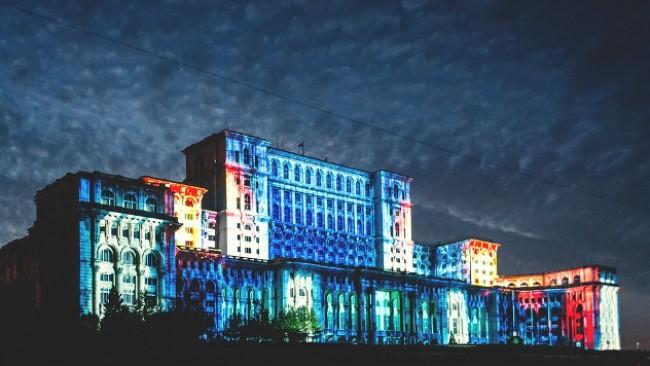 4 причини да посетите Букурещ това лято!