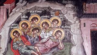 Днес почитаме паметта на 7 безстрашни млади християни