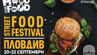 Мood for food Street Fest се завръща за втора година с храна за всички сетива