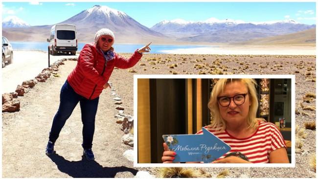 Мариела Нейкова, която обиколи света от Южна Америка до Азия и няма намерение да спира