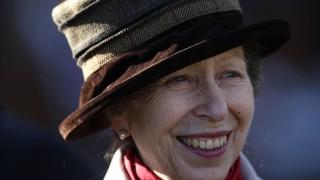 Принцеса Ан на 70 – дъщерята на кралица Елизабет Втора, която избра да остане в сянка