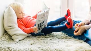 Научи детето да обича четенето и ще му подариш целия свят