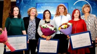 Tри българки учени с награда от 5000 евро за проекти с изключително регионално значение