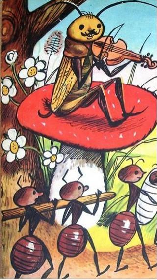 """Смях в залата! Вижте как звучи """"Щурец и мравка"""" на съвременен език"""