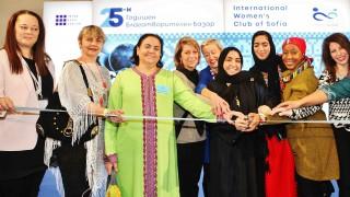 Над 230 000 лв. само за ден събра най-мащабното издание на благотворителния базар на Международен женски клуб