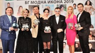 Академията за мода награди най-стилните и успешни българи за 2019-та
