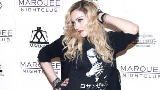 От какво страда Мадона? Звездата отмени пореден концерт от турнето си!