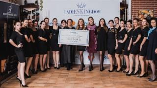 Звезден търг в Банско събра над 65 000 лв. за благотворителност