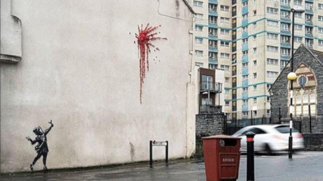 Романтичен графит на Банкси за Свети Валентин трогна света