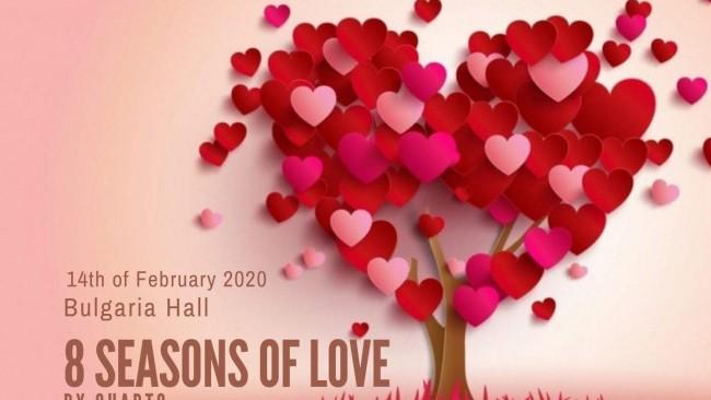 Осем сезона любов с музиката на Вивалди и Георги Андреев