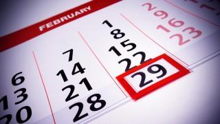 През високосна година не се развеждайте и не си сменяйте работата. Ето защо