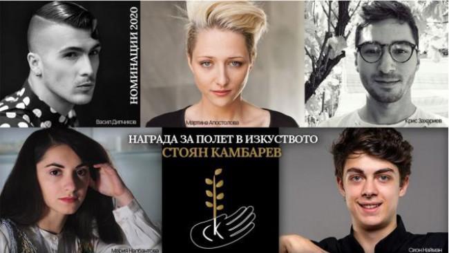"""Деси Тенекеджиева обяви официално отлагането на Наградите за изкуство на Фондация """"Стоян Камбарев"""""""