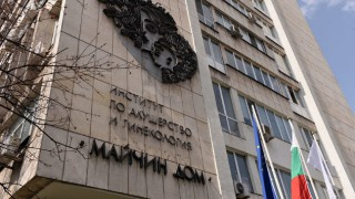 Майчин дом получи 100 000 лева дарение от Пощенска банка в подкрепа на борбата с Covid-19