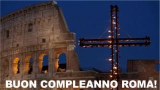 Вечният Рим - градът, в който всеки се влюбва, празнува 2774 години от основаването си