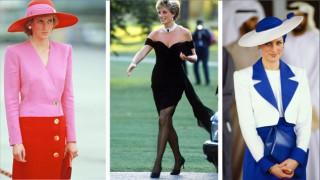 Най-емблематичните модни моменти на принцеса Даяна