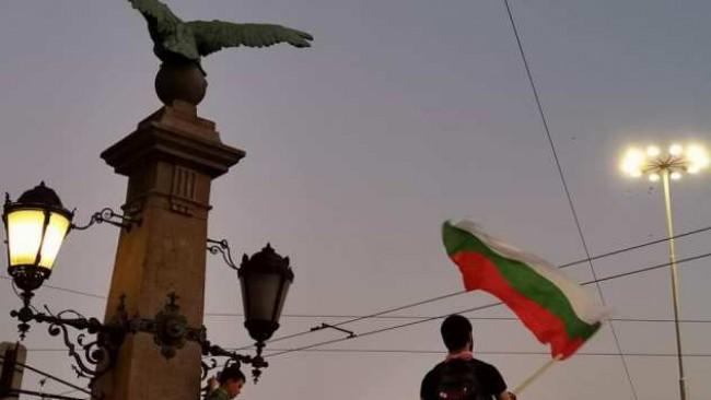Не съм За Радев, нито съм За Борисов - отивам на протеста, щото повече така не може!