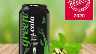 Green Cola стана Продукт на годината 2020 в категория Безалкохолни напитки