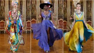 Животът е прекрасен в новата колекция Alta Moda на Dolce & Gabbana