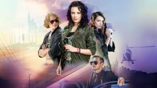 Първи български уикенд по HBO