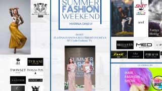 Мода и летни страсти на Summer Fashion Weekend 2020