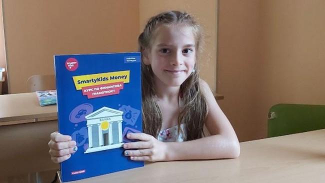 Децата ни се учат на финансова грамотност