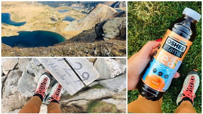 Изключително пазената тайна на опитния планинар: как приключенията да ти носят удоволствие