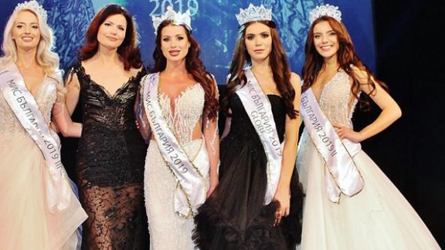 Носът вече няма значение: Избират Мис България на конкурс с маски