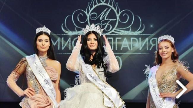 По традиция пак оплюхме новата Мис България, ама не си признаваме, че имаме поне 3 приятелки със силиконови устни...