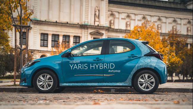 Колата на мама - новият Toyota Yaris
