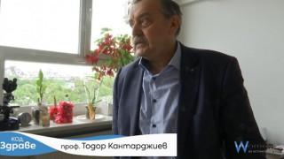 Професор Кантарджиев стана дядо - гушна първо внуче
