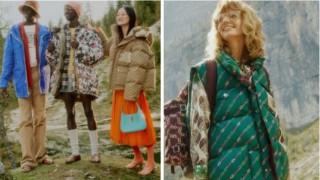 Леле - Gucci & The North Face направиха модна серия за планинари!