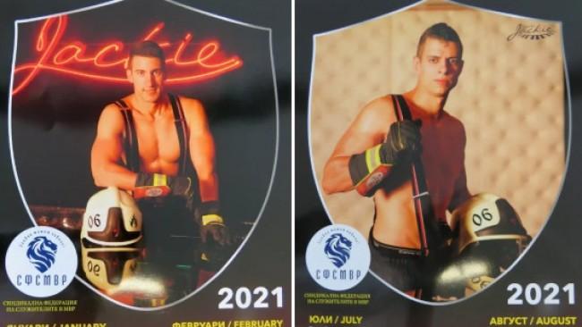 Горещо: Пожарникари от Варна в секси календар