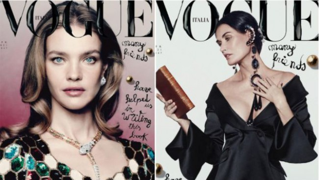 Вечната красавица Деми Мур се появи на корицата на италианския Vogue