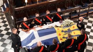 12 ключови елемента от погребението на принц Филип, които със сигурност не сте забелязали